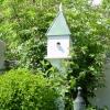 Mulberry-Designs-Victorian-Birdhouse-Hot-Tub
